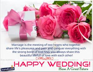 Wedding Wishes English Happy Married Life Messages And Wishes In English Jnana Kadali Com Telugu Quotes English