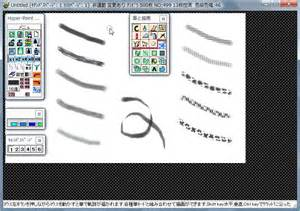 paint tool sai rotate selection free able paint tool sai free playerfile