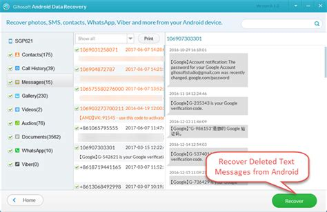 retrieve deleted text messages android how to recover deleted sms text messages from android