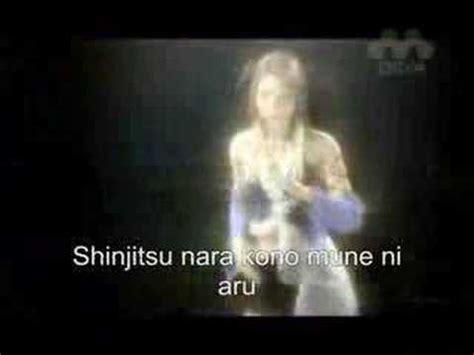 koda kumi real emotion lyrics 1000 no kotoba japanese with subtitle ffx2 doovi