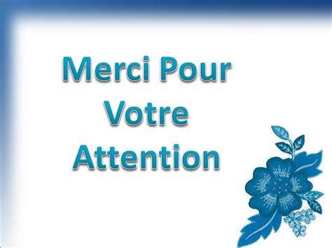 Resume Online by Ecole Nationale D Ing 233 Nieurs De Sfax Ppt Video Online