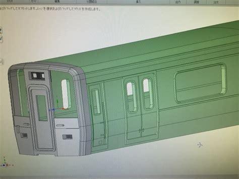 3d Vorhänge by 南海8000系をnゲージ 3dプリンタ で いろいろ製作所 Yahoo ブログ