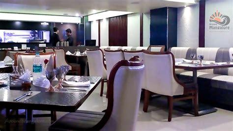 Royal Kitchen Mangalore by Gauji Gammath Nirvana Hotel Roopa Around Mangalore