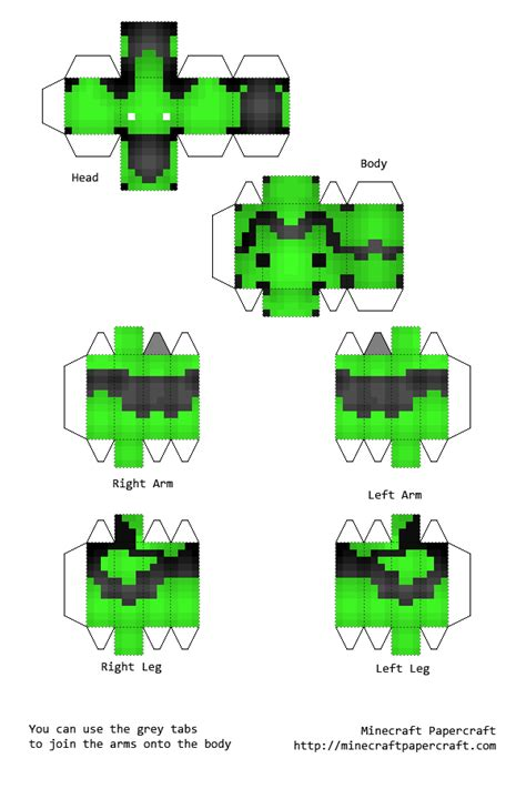 Planet Minecraft Papercraft - 1 papercraft included minecraft skin