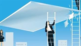 shattering the quot glass ceiling quot mindset carol sankar