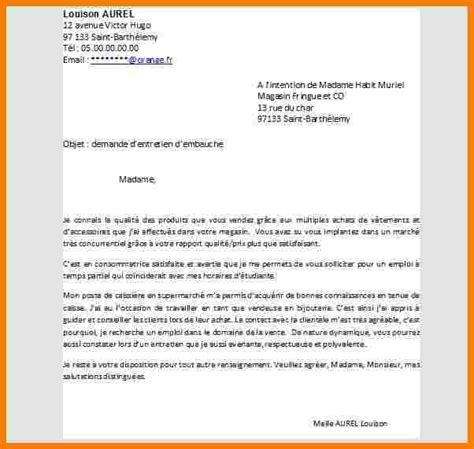 Exemple De Lettre De Motivation Cus 8 Mod 232 Le Lettre De Motivation Lettre Officielle