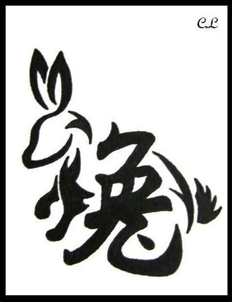 rabbit tribal tattoo designs rabbit images designs