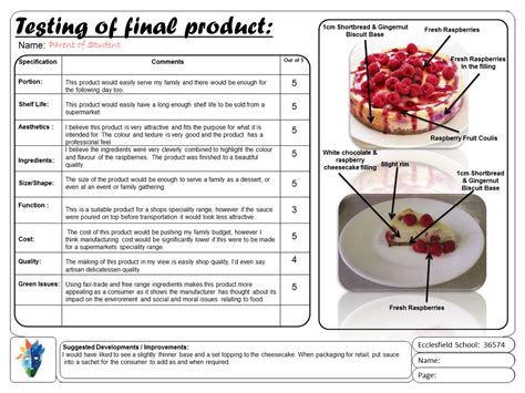 design criteria exle food tech 3rd party testing modification gcse food