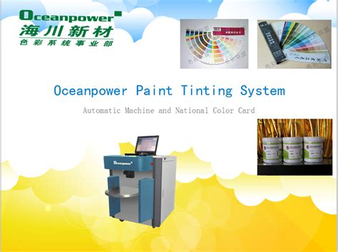 automatic paint dispenser with powerful software computerized color paint tinting system buy