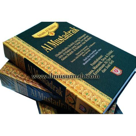 Tafsir Al Wasith 4 Jilid al mustadrak karya al hakim jilid 5 kitab tafsir