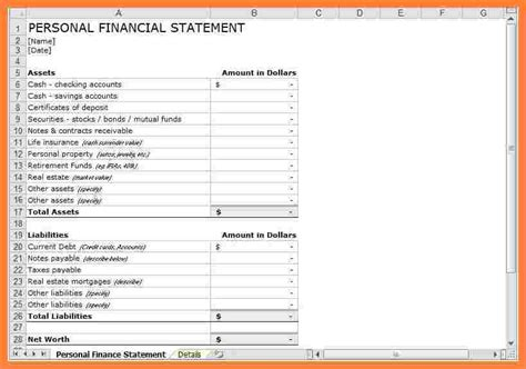 personal financial statement personal financial statement