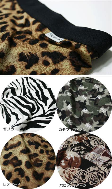 zebra pattern camouflage mensinna shopvantann rakuten global market printed