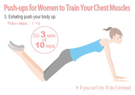 chest exercise workouts for to boost breast size slism