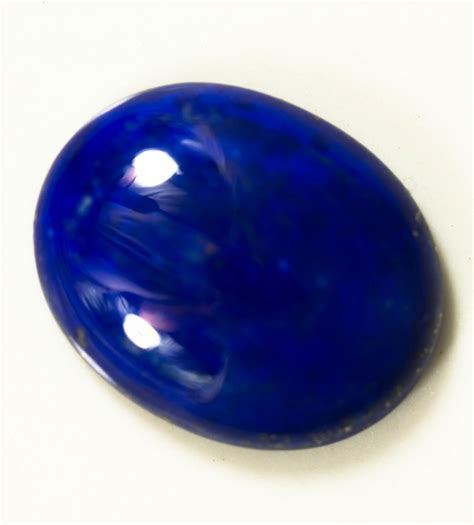 Lapis Lazuli Afgahnistan 5325 Ct blue lapis lazuli afghanistan 28 28 ct