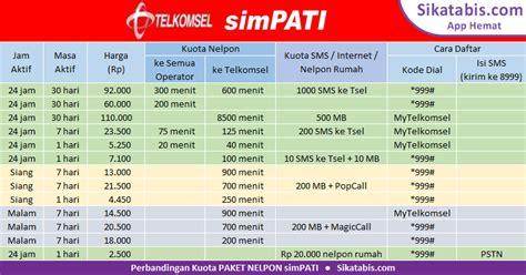 cara daftar paket murah indosat 2018 paket nelpon tm simpati murah cara daftar 2018