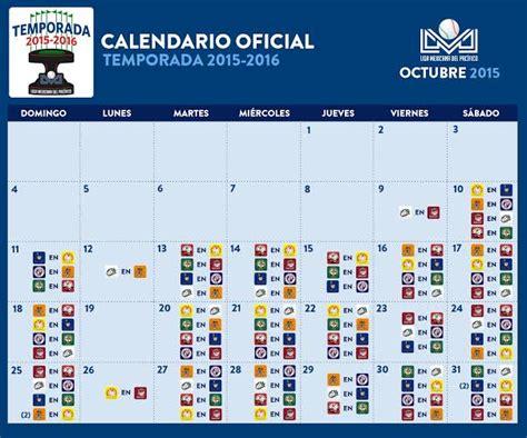 Calendario Dela Liga Mexicana 2015 Calendario Liga Mexicana 2016 Calendar Template 2016