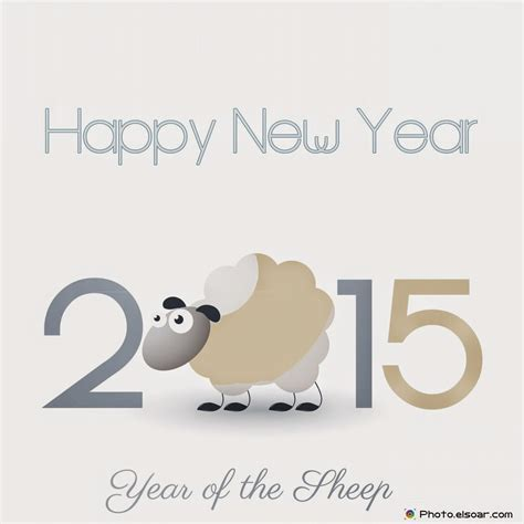 new year sheep happy new year 2015 the year of the sheep