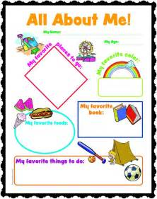 All About My Template by All About Me Printables And Adults Will