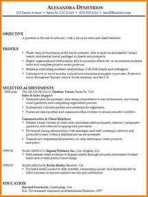 resume mission statement sle 3 cover letter objective statement exles