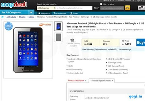 snapdeal wikipedia the free encyclopedia download start vodafone 3g dongle apk joelshores s blog