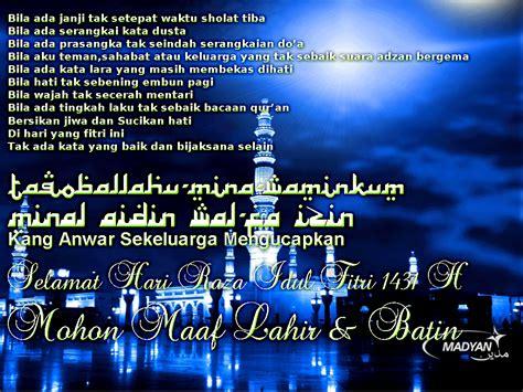 download mp3 ceramah bulan puasa 25 kata kata menyambut bulan suci ramadhan pictures