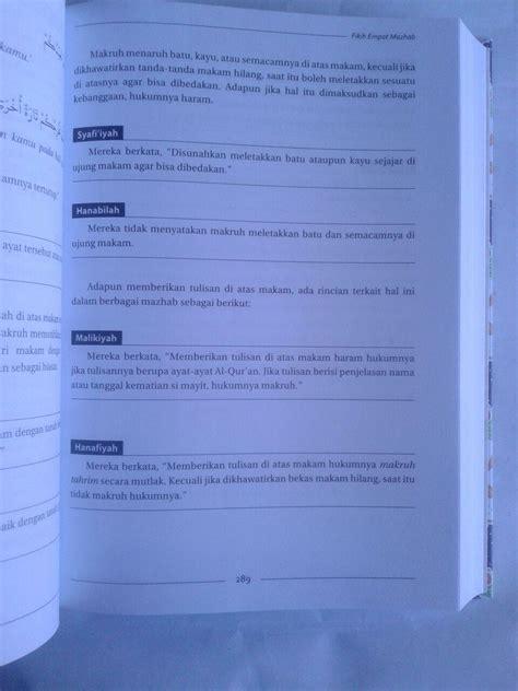 1 Set Kitab Tauhid Syaikh Ustaimin buku fikih empat madzhab praktis 1 set 2 jilid