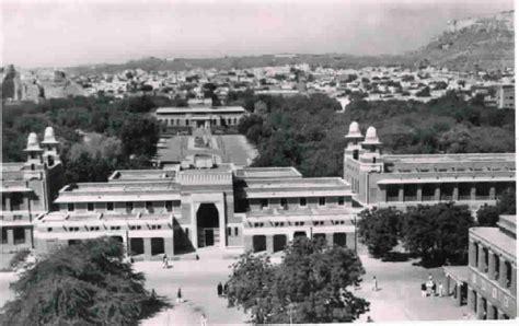 Jodhpur High Court Search Rajasthan High Court