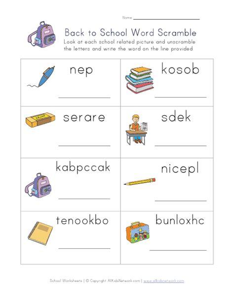 Amazing Worksheets by Amazing Worksheets Wiildcreative
