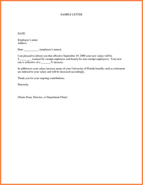 Raise Letter To Employee Template 5 Sle Salary Increase Letter To Employer Salary Slip