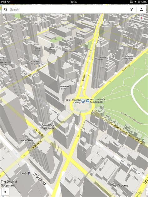 use full version of google maps known jailbreak tweak fullforce makes full screen google