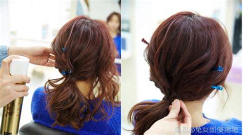 diy korean hairstyles daily korean drama 2014 spring messy low curly ponytail