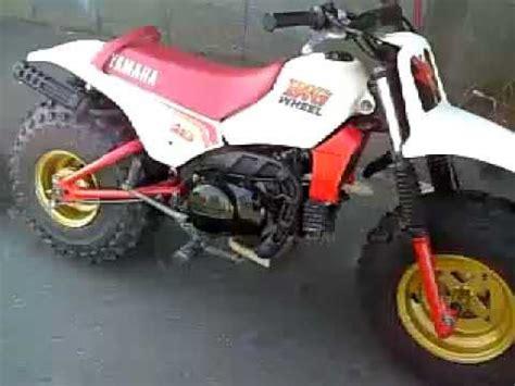 83 yamaha bw350 for sale craigslist size of