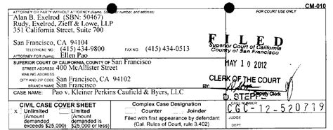 government code section 12940 silicon valley gender discrimination lawsuit the