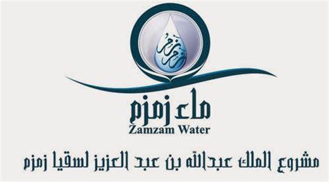 Zamzam Asli 5 Liter jual air zamzam asli galon kemasan umroh pemesanan air