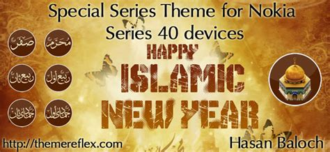 quran themes for nokia islamic theme themereflex