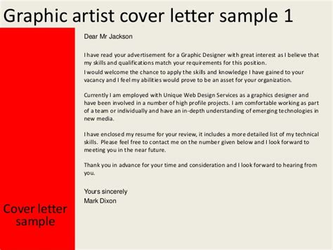 artist cover letter graphic artist cover letter