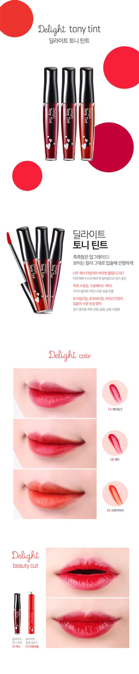 Lipstik Delight Tony Tint tonymoly delight tony tint 9g 3 colors one lip