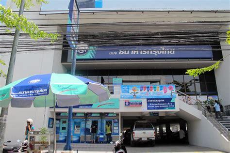 ktb bank thailand krung thai bank suthep rd branch chiang mai