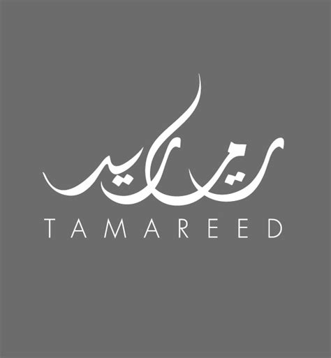 100 free tattoo arabic font generator tattoo