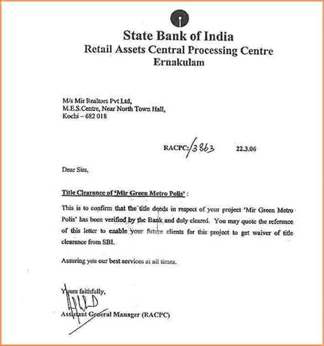 Bank Verification Letter Format India Employment Verification Letter Sle Verification Certificate Letter Format Letter Sle