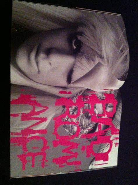Novel Gagas leslie kee 組圖 影片 的最新詳盡資料 必看 www go2tutor