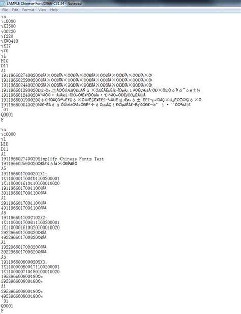 Barcode Printer Argox Os214 print character with argox label barcode printer