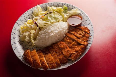 Chicken Katsu Teriyaki our menu nasai teriyaki