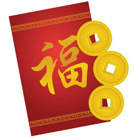 new year envelope history the history of new year why of