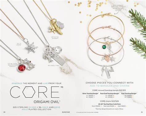 Origami Catalog - origami owl custom jewelry catalog