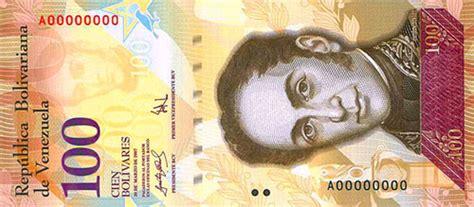imagenes de billetes bolivares fuertes el billete de 100 bol 237 vares es el m 225 s in 250 til del mundo