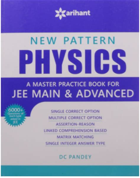 reference books for jee mains 2015 jee 2018 reference books
