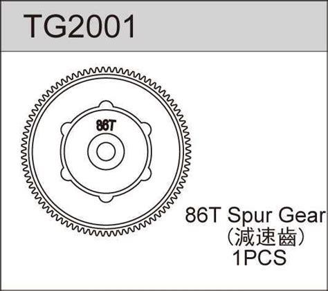 Gear Plastik Balancer Pulsar Original Parts tg2001 teamc 86t spur gear eurorc