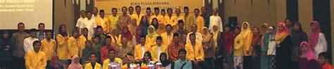undangan buka puasa bersama iluni ui riau ikatan alumni ikatan alumni universitas indonesia iluni ui wilayah