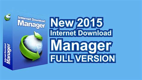 internet download manager full version free download with crack rar idm download internet download manager full version free